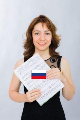Unterrichte: in russischer Sprache